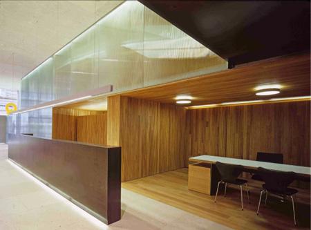 Oficina arquia caja de arquitectos pamplona glsl for Caja de ingenieros oficinas